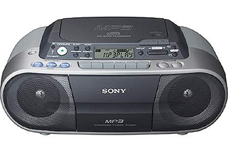 قیمت رادیو ضبط خانگی